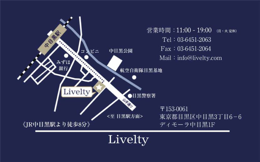 Livelty_Shop-2